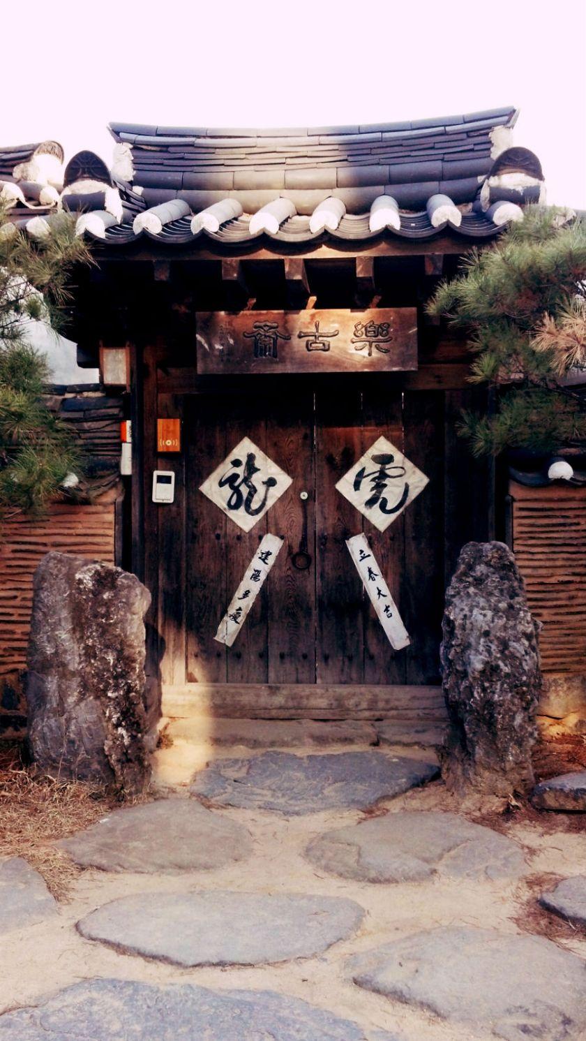 bukchon-hanok-village-_12235129675_o