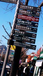 bukchon-hanok-village-_12235712686_o