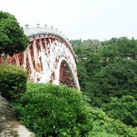 Bridge of Seven Nymphs