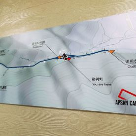 Apsan Mountain, Daegu