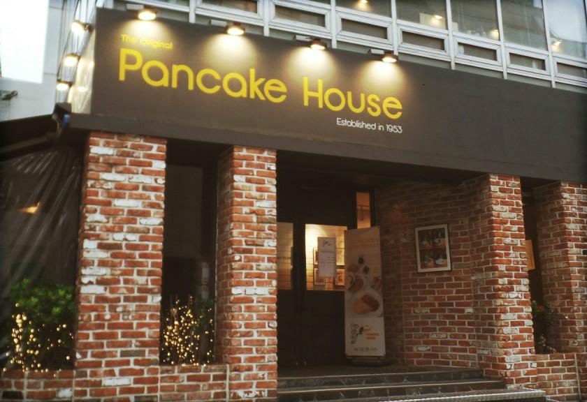 Pancake House Garosugil