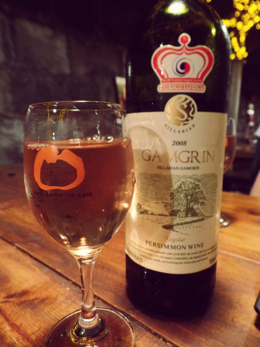 Persimmon Wine 2