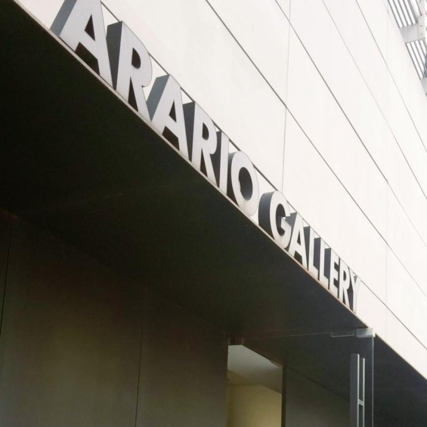 Arario Gallery front