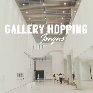 gallery hopping title
