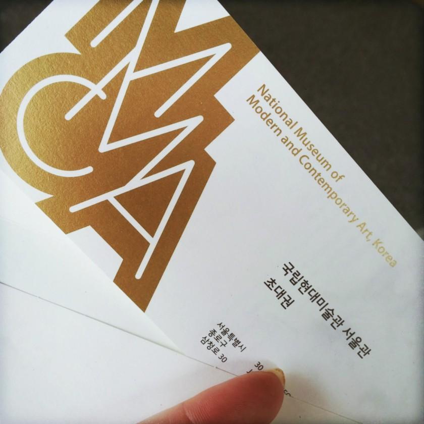 MMCA tickets Free!