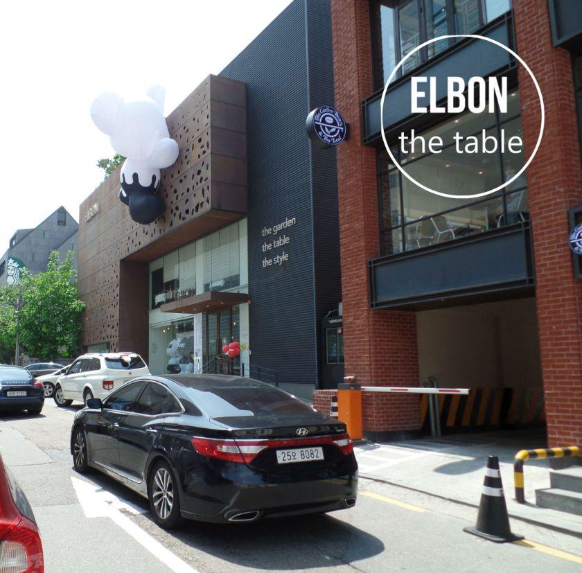 Elbon