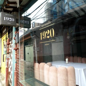 Ikseondong Seoul Hanok Village 005