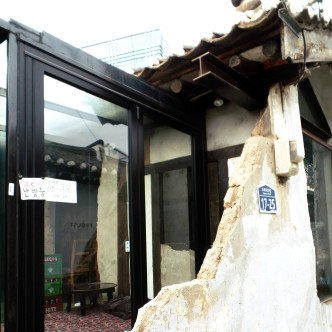 Ikseondong Seoul Hanok Village 008