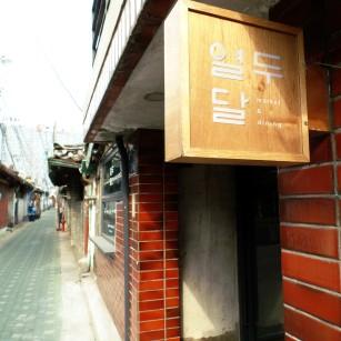 Ikseondong Seoul Hanok Village 015