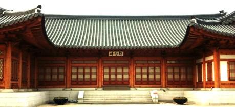 National Assembly 2014 Seoul Korea 004