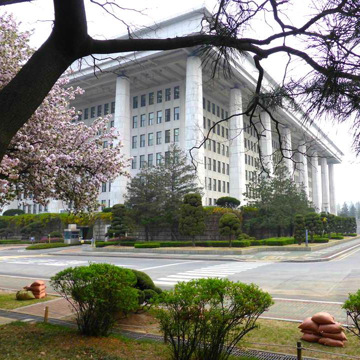 National Assembly 2014 Seoul Korea 014
