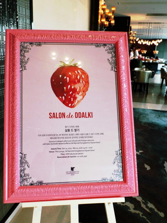 Salon de Ddalki HW Marriot Dongdaemun Seoul 001