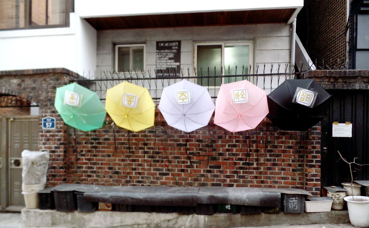 Seochon Seoul South Korea 019
