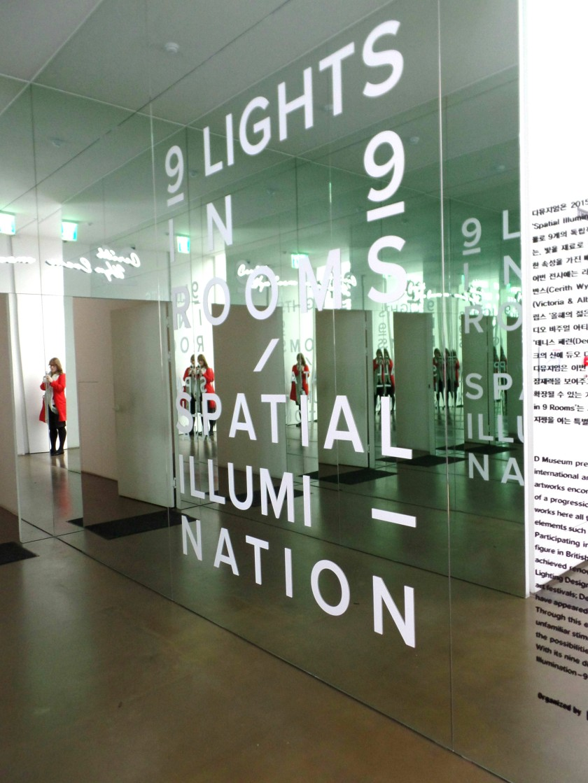 Spatial Illuminations 001