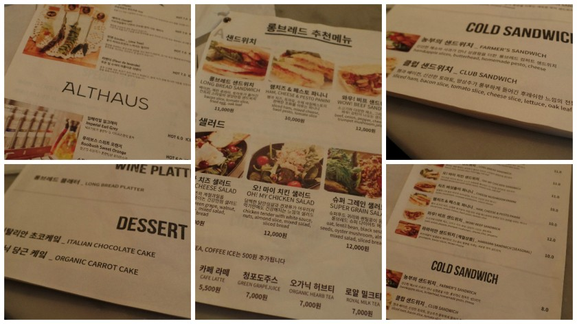 Cafe Long Bread 005