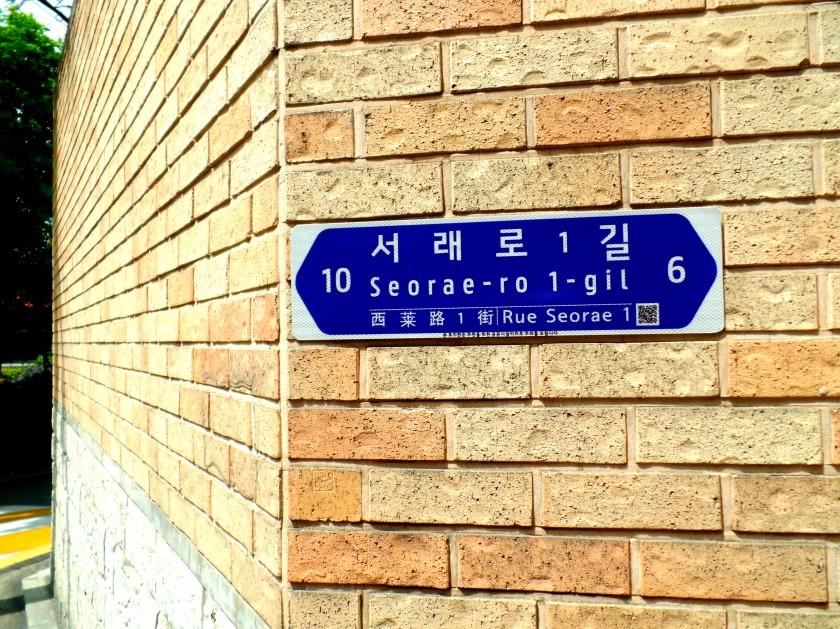 Seorae Village Seoul 007