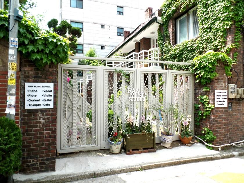 Seorae Village Seoul 008