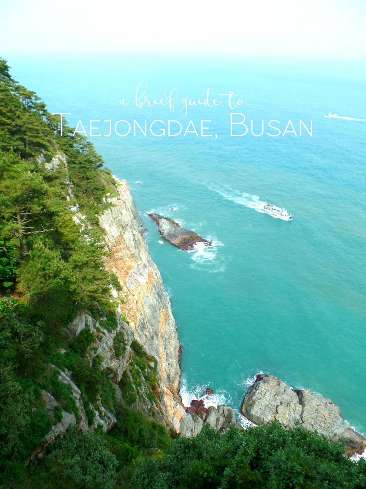 taejongdae-busan-title