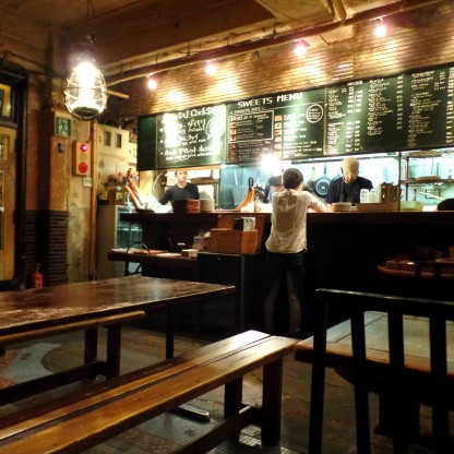 kyoto-cafe-independants-unepeach-com-002