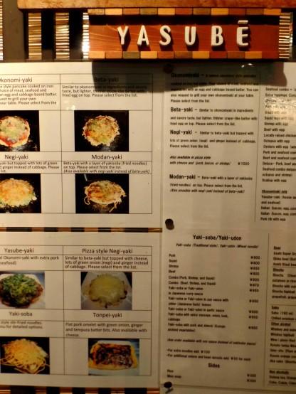 okonomiyaki-kyoto-ponto-cho-007