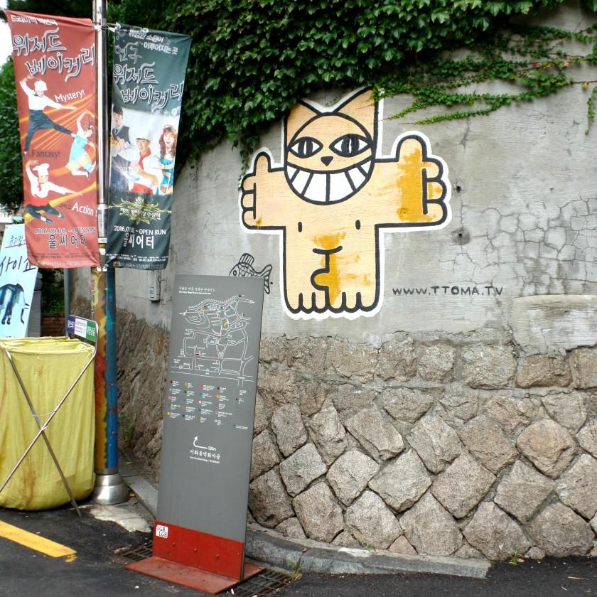Ehwa Mural Village Seoul Korea 001