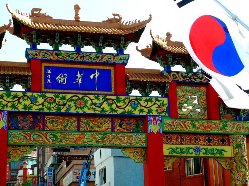 Incheon Chinatown unepeach.com 001