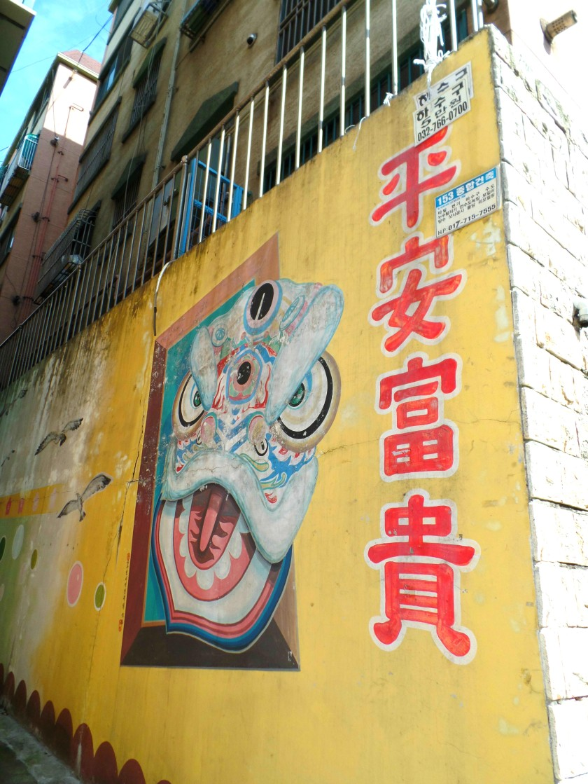 Incheon Chinatown unepeach.com 010