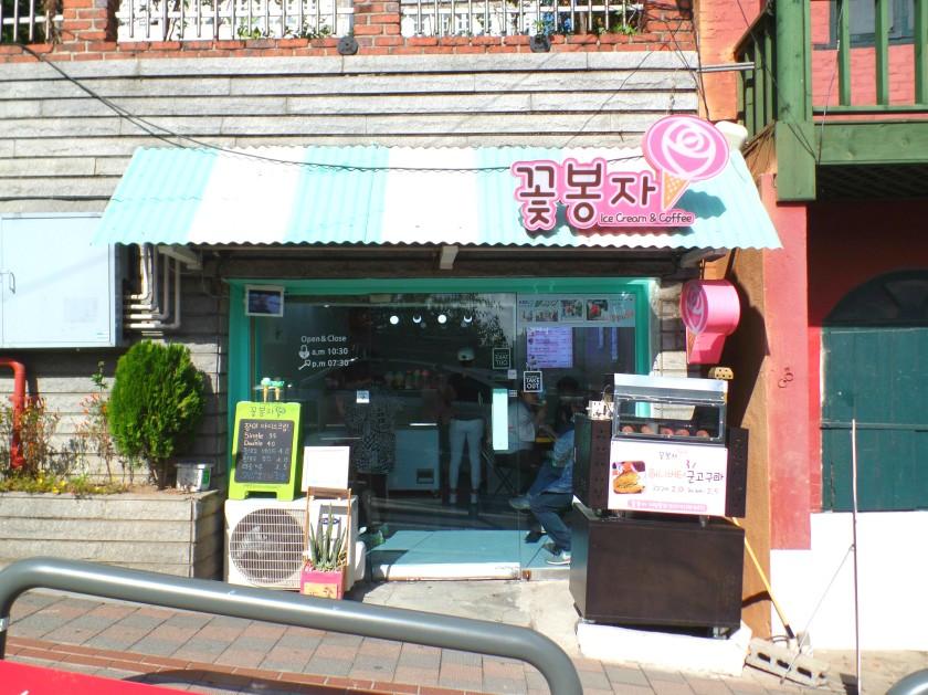 Incheon Chinatown unepeach.com 036