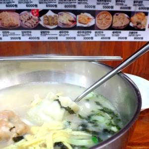 MMCA Seoul Korea unepeach 001